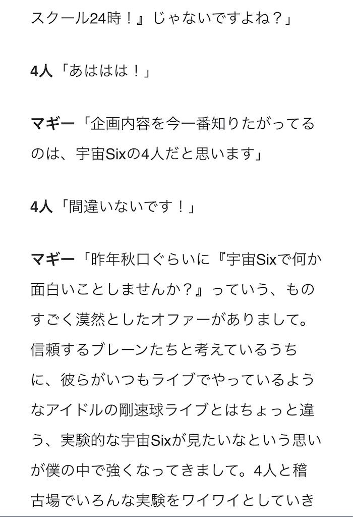 f:id:kotaoshigoto:20201108231437j:image