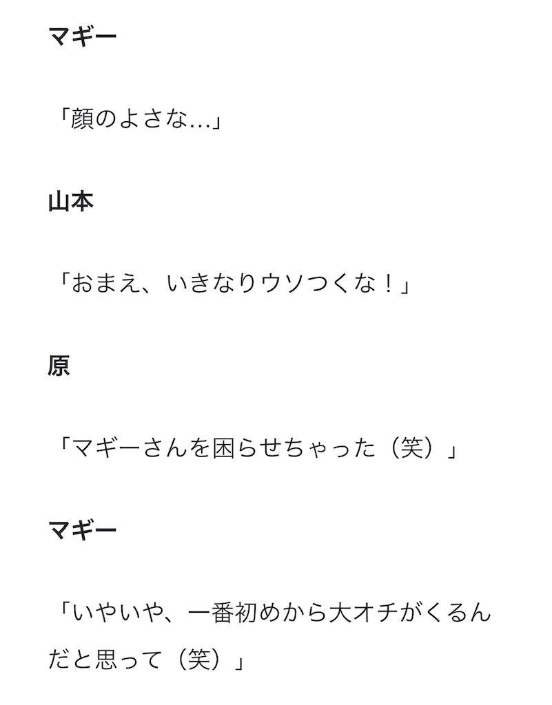f:id:kotaoshigoto:20201108231440j:image