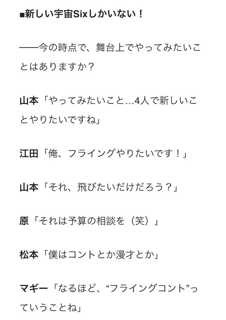 f:id:kotaoshigoto:20201108231443j:image