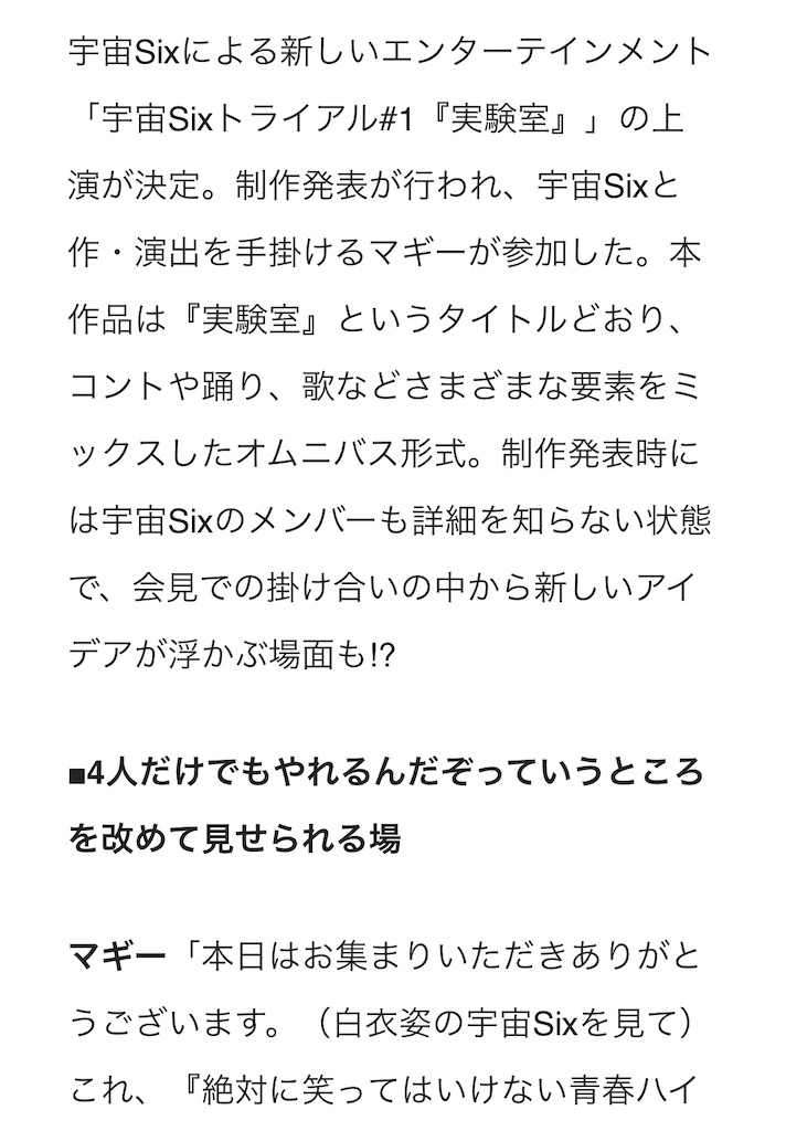 f:id:kotaoshigoto:20201108231451j:image