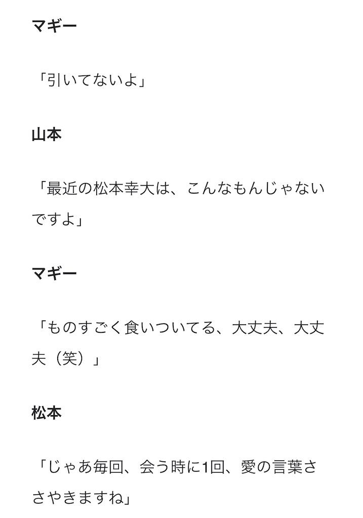 f:id:kotaoshigoto:20201108231455j:image