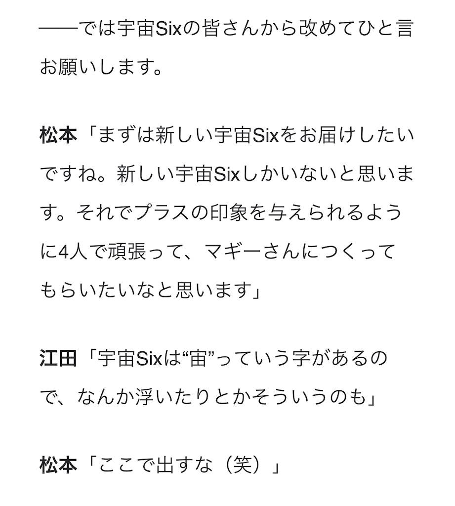 f:id:kotaoshigoto:20201108231458j:image