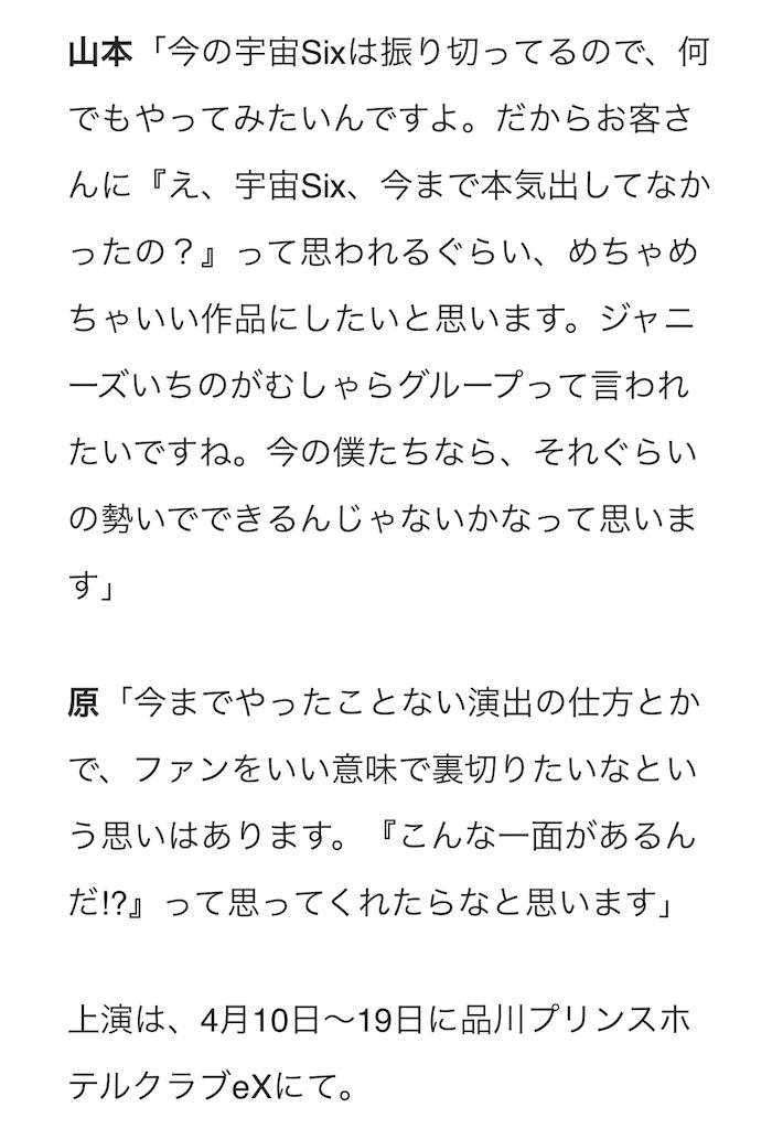 f:id:kotaoshigoto:20201108231501j:image