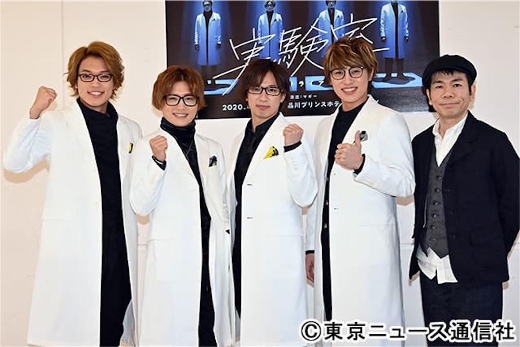 f:id:kotaoshigoto:20201108231505j:image