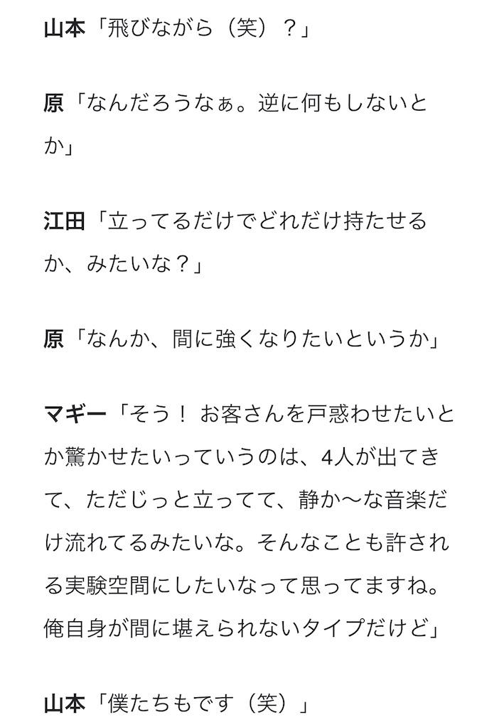 f:id:kotaoshigoto:20201108231508j:image