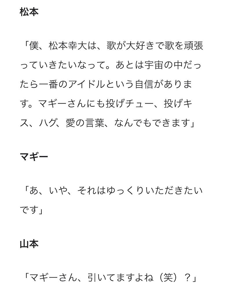 f:id:kotaoshigoto:20201108231514j:image