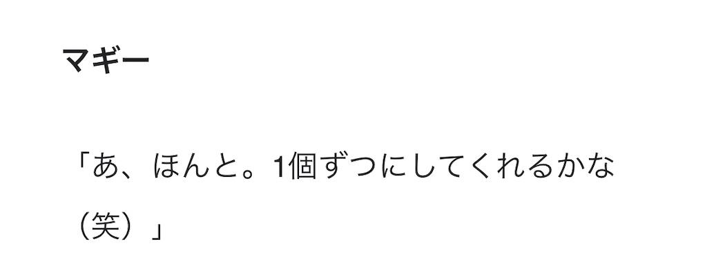 f:id:kotaoshigoto:20201108231518j:image