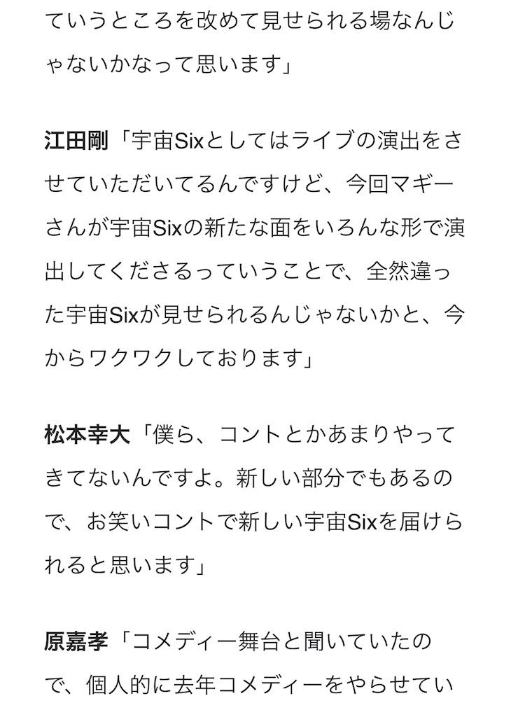 f:id:kotaoshigoto:20201108231521j:image