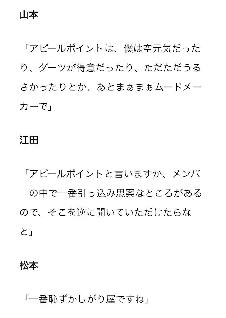 f:id:kotaoshigoto:20201108231525j:image
