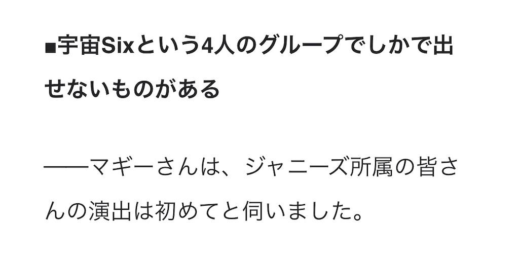 f:id:kotaoshigoto:20201108231628j:image