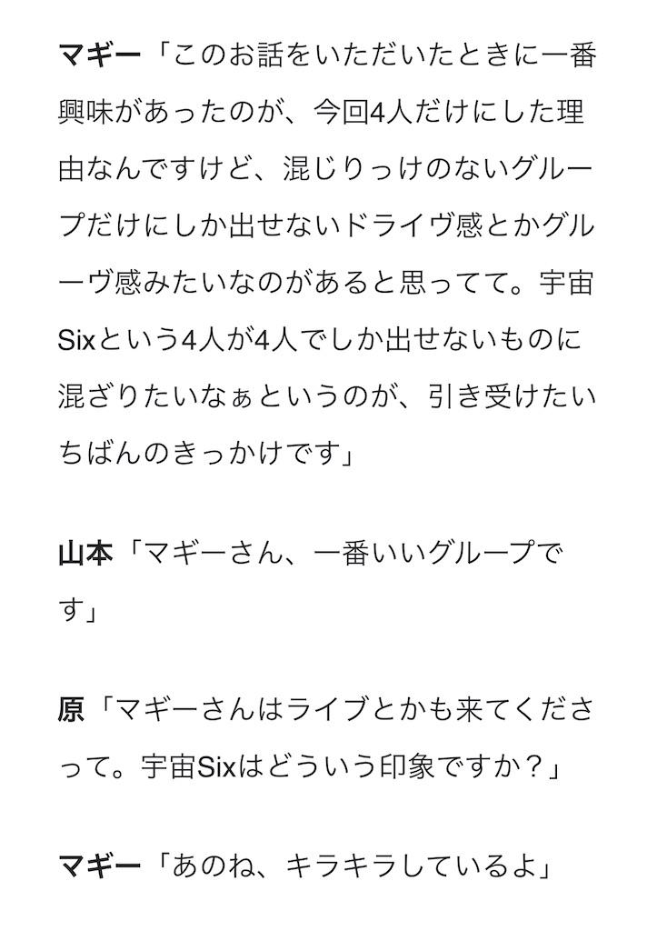 f:id:kotaoshigoto:20201108231633j:image