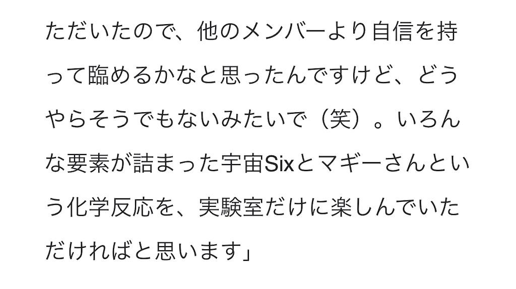 f:id:kotaoshigoto:20201108231636j:image