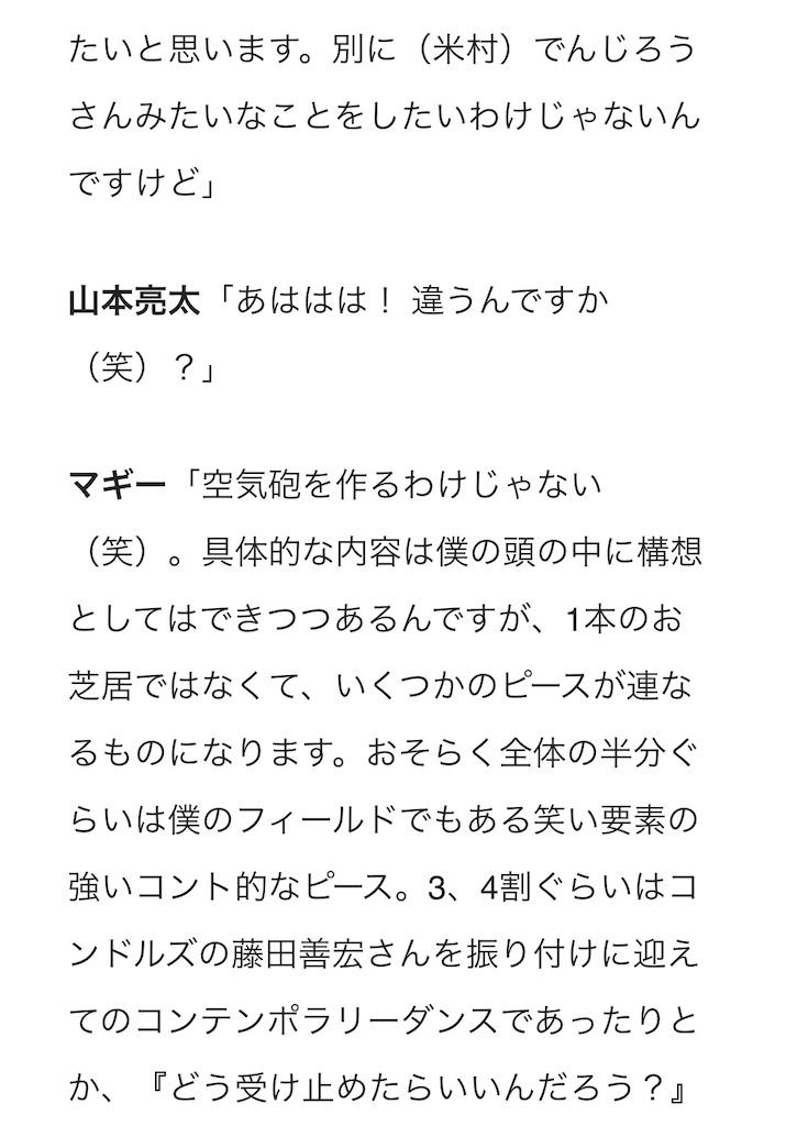 f:id:kotaoshigoto:20201108231640j:image
