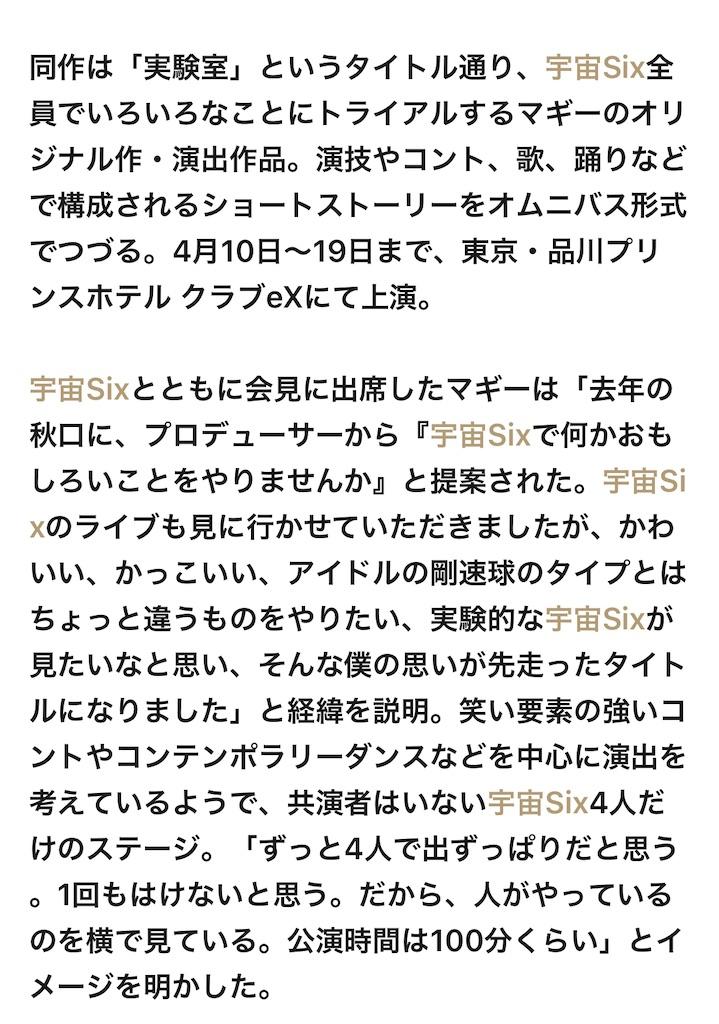 f:id:kotaoshigoto:20201108231838j:image
