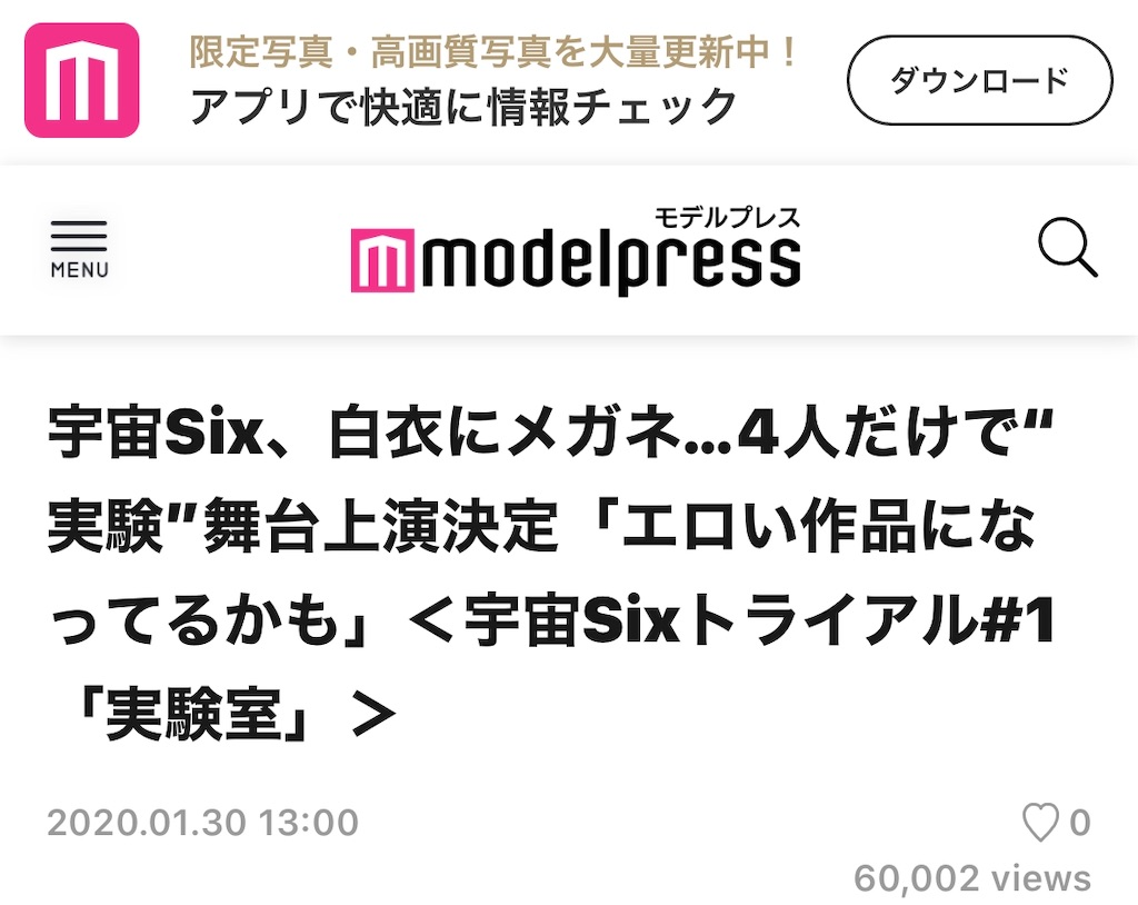 f:id:kotaoshigoto:20201108231844j:image