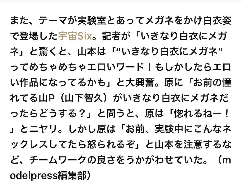f:id:kotaoshigoto:20201108231847j:image