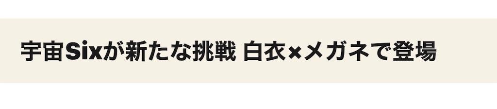 f:id:kotaoshigoto:20201108231851j:image