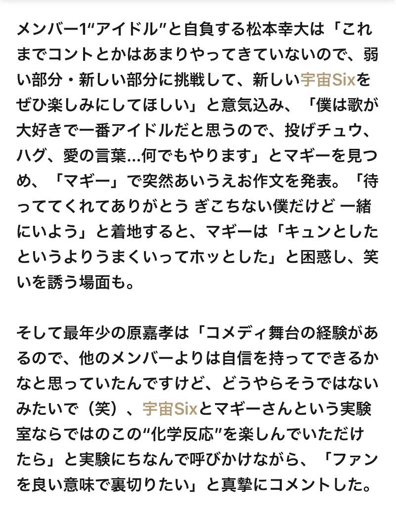 f:id:kotaoshigoto:20201108231854j:image
