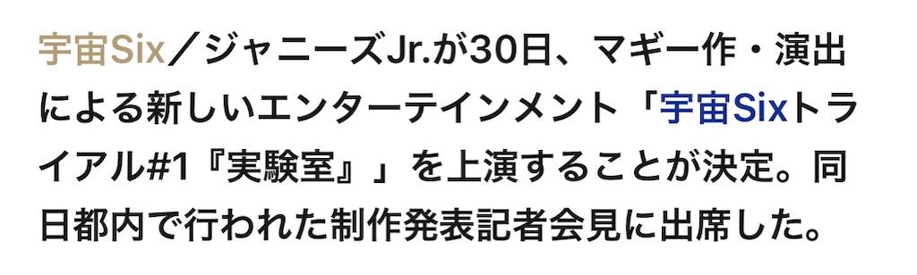 f:id:kotaoshigoto:20201108231857j:image