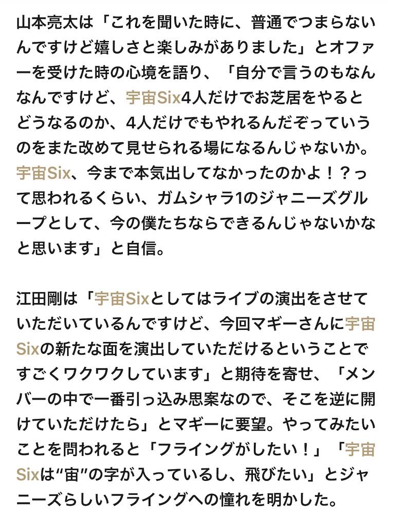 f:id:kotaoshigoto:20201108231900j:image