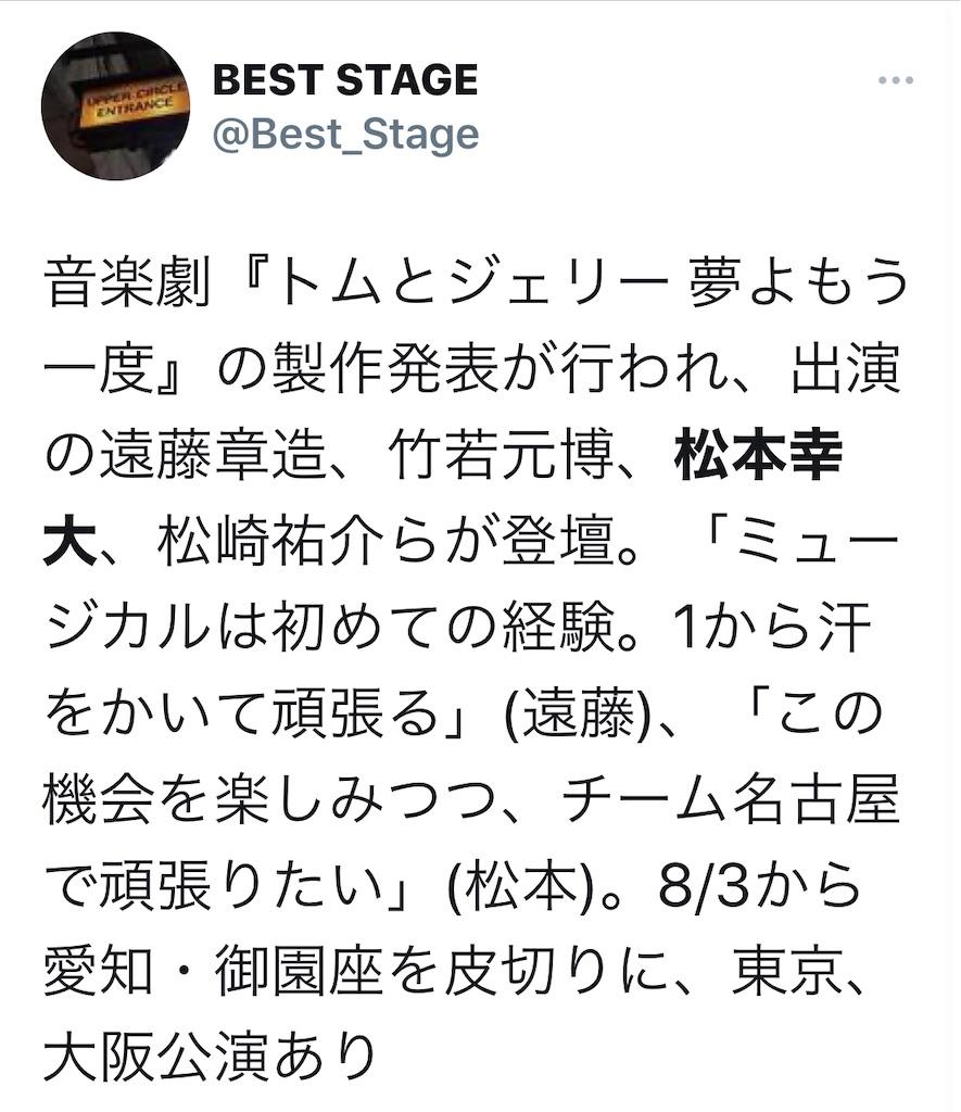 f:id:kotaoshigoto:20201109220310j:image