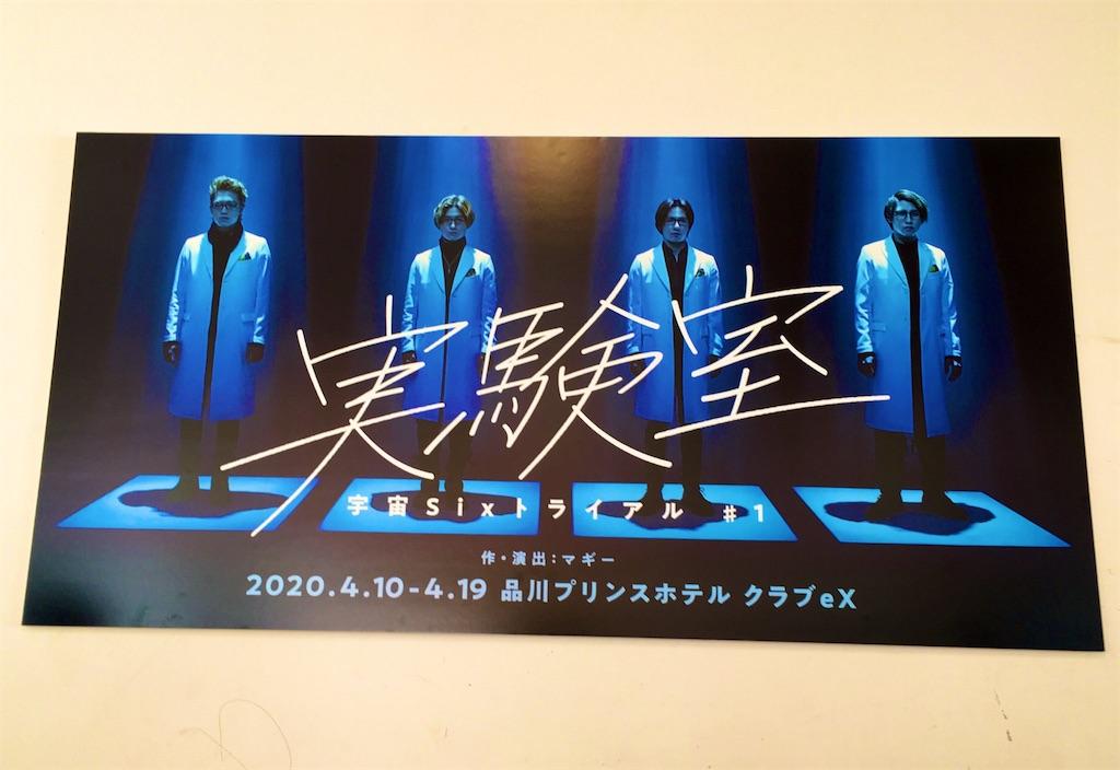 f:id:kotaoshigoto:20201109221221j:image