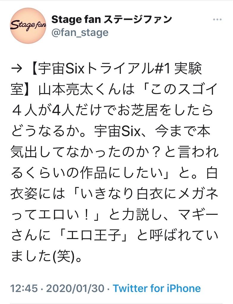 f:id:kotaoshigoto:20201109221238j:image
