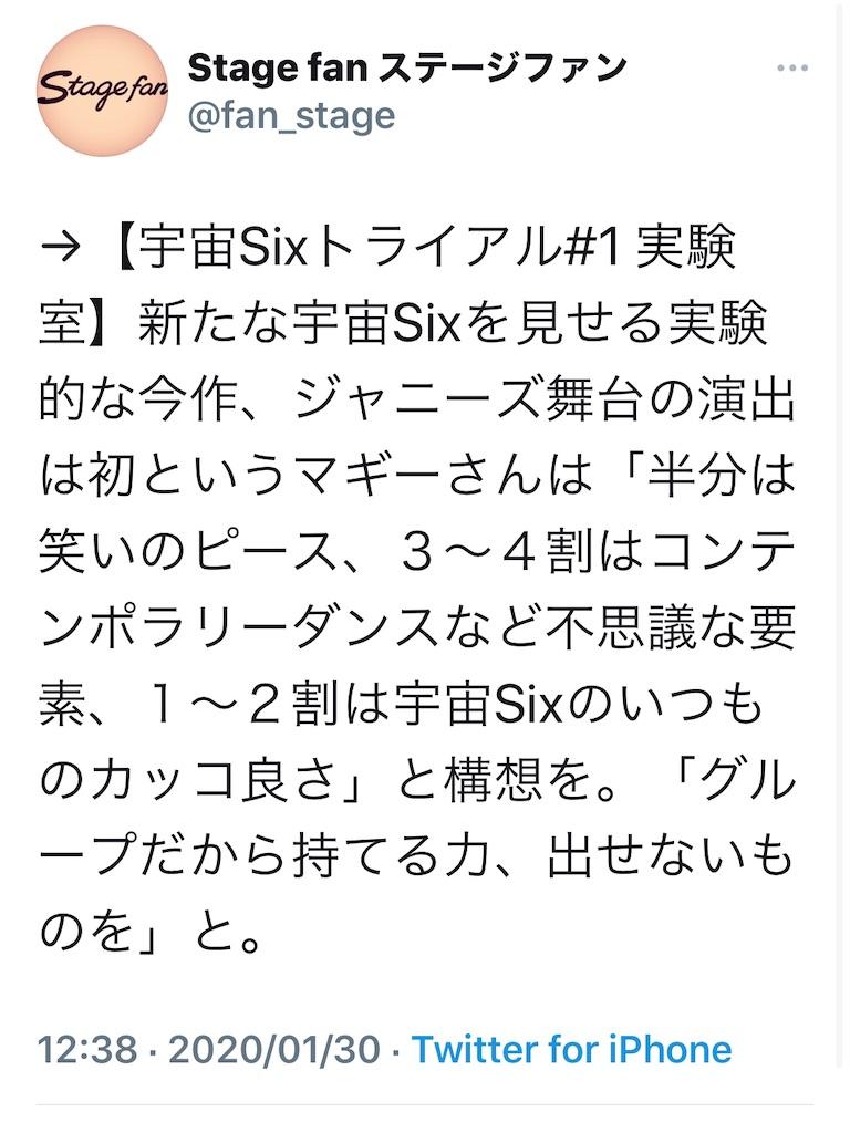 f:id:kotaoshigoto:20201109221304j:image