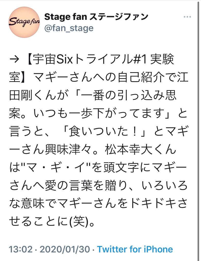 f:id:kotaoshigoto:20201109221450j:image