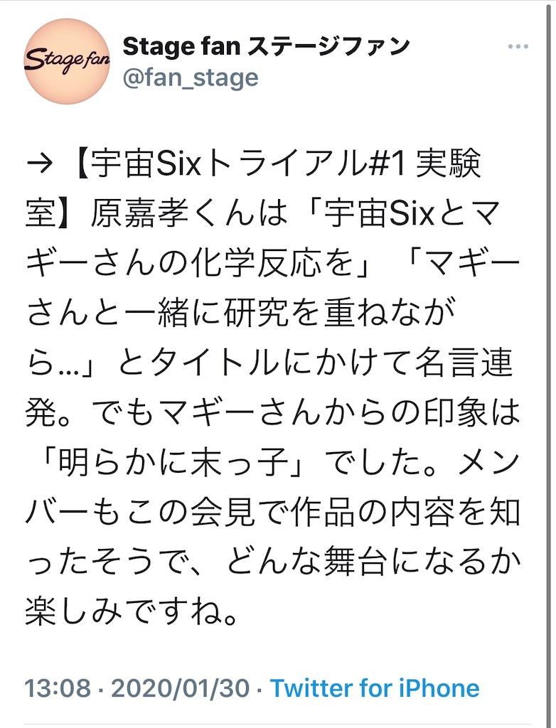 f:id:kotaoshigoto:20201109221459j:image