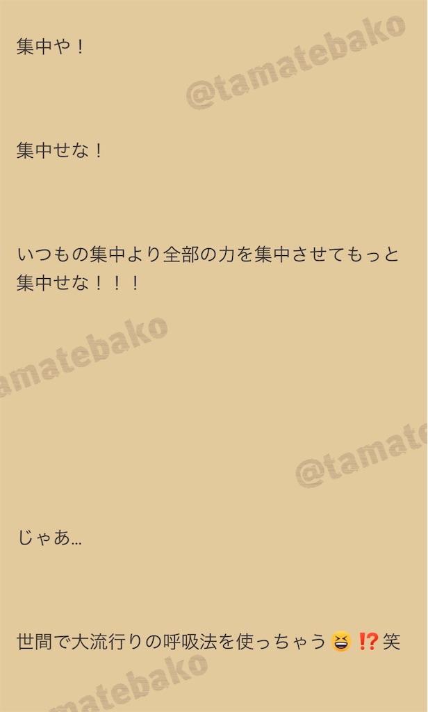 f:id:kotaoshigoto:20201110195506j:image