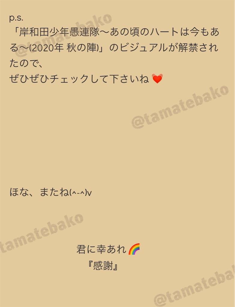f:id:kotaoshigoto:20201110195514j:image