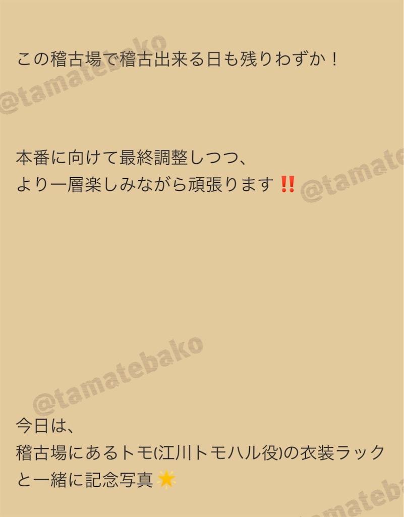 f:id:kotaoshigoto:20201110195522j:image