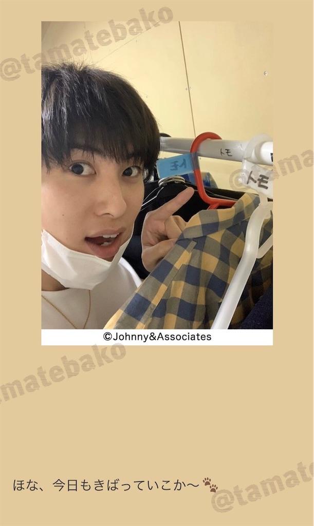 f:id:kotaoshigoto:20201110195526j:image
