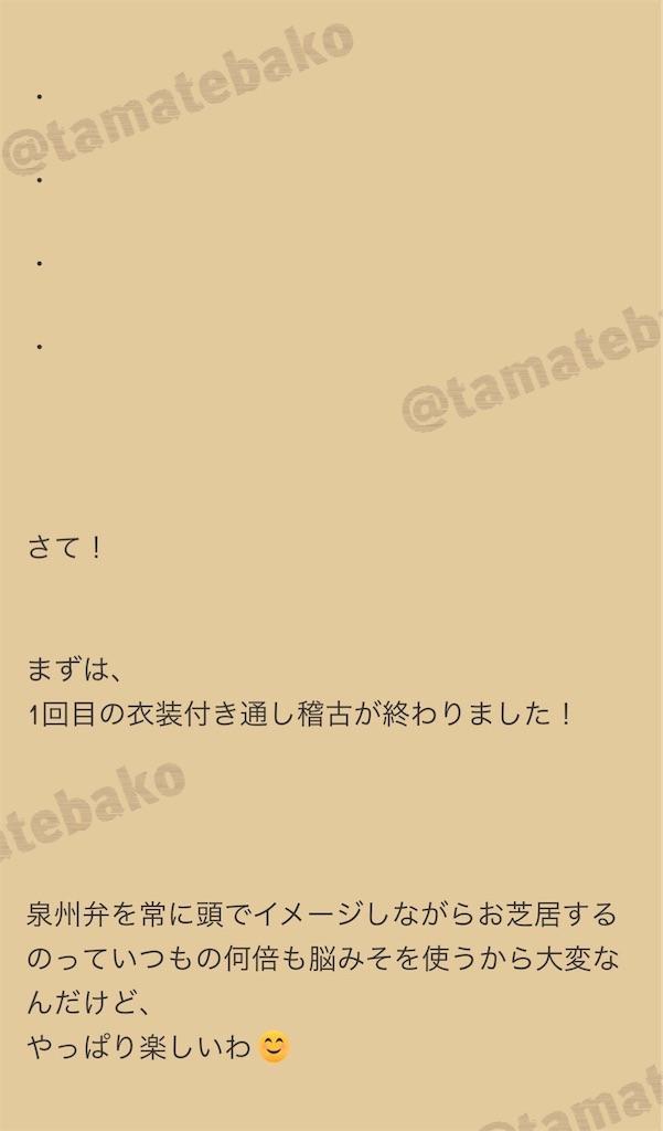 f:id:kotaoshigoto:20201110195529j:image