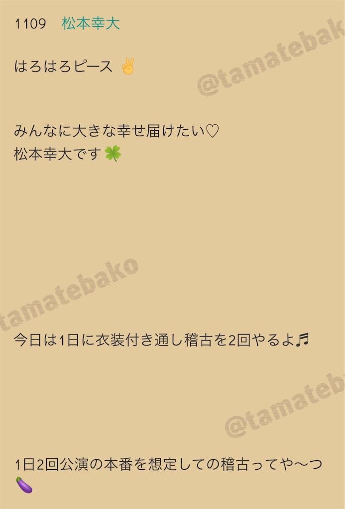 f:id:kotaoshigoto:20201110195532j:image