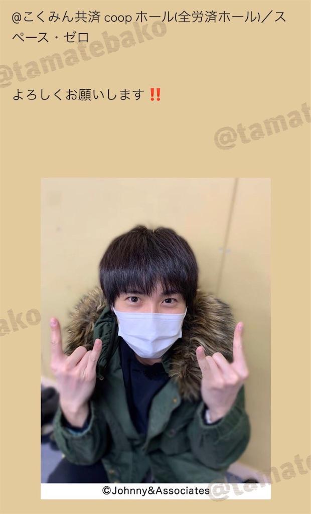 f:id:kotaoshigoto:20201112200126j:image