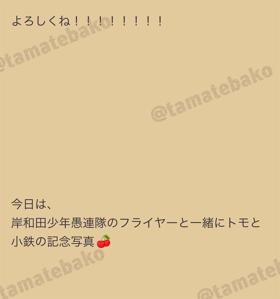 f:id:kotaoshigoto:20201112200129j:image