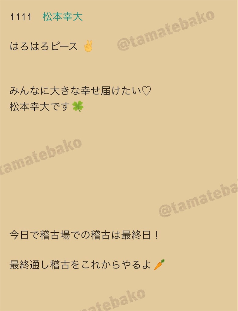 f:id:kotaoshigoto:20201112200141j:image