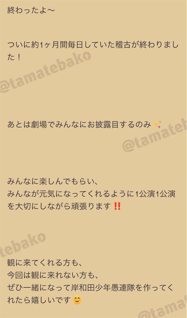 f:id:kotaoshigoto:20201112200145j:image