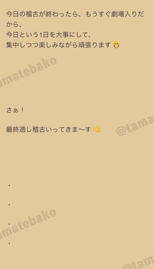 f:id:kotaoshigoto:20201112200148j:image