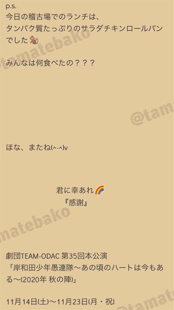 f:id:kotaoshigoto:20201112200155j:image