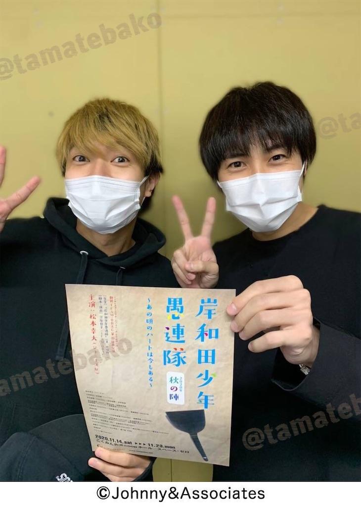 f:id:kotaoshigoto:20201112200158j:image