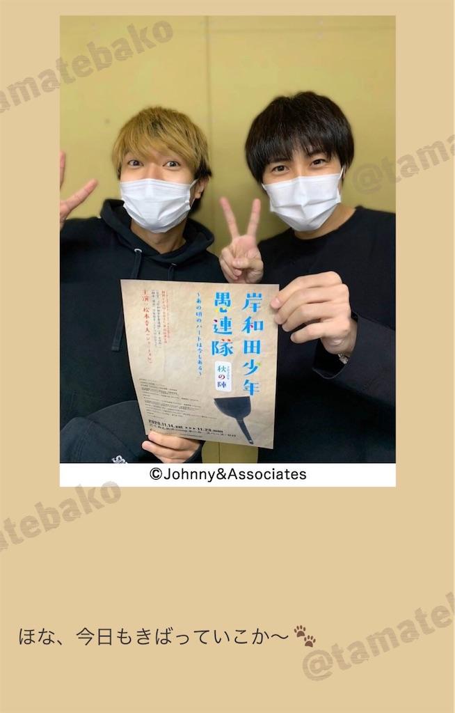 f:id:kotaoshigoto:20201112200202j:image