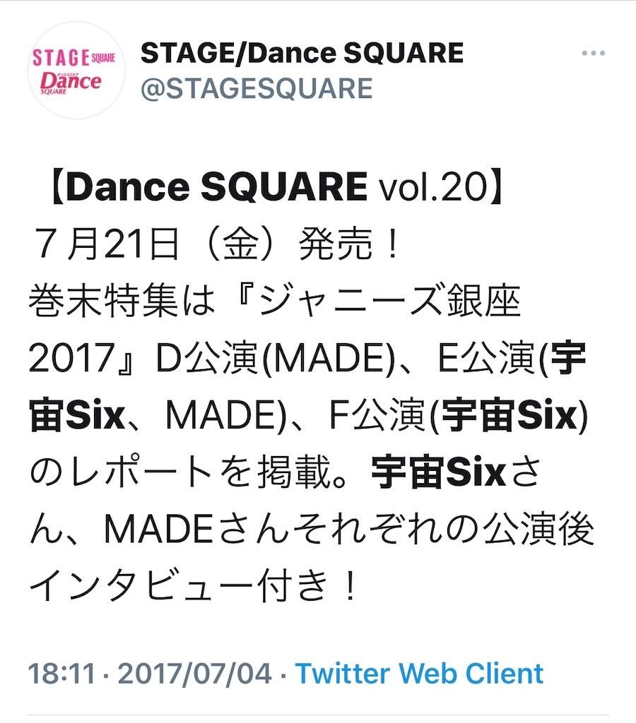 f:id:kotaoshigoto:20201114012402j:image