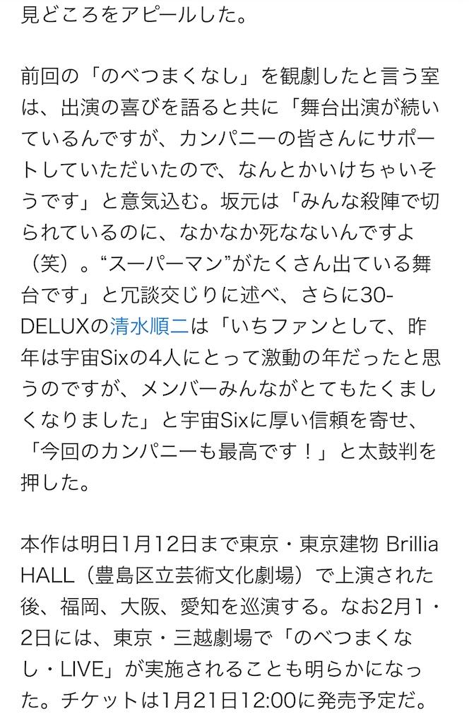 f:id:kotaoshigoto:20201114233654j:image