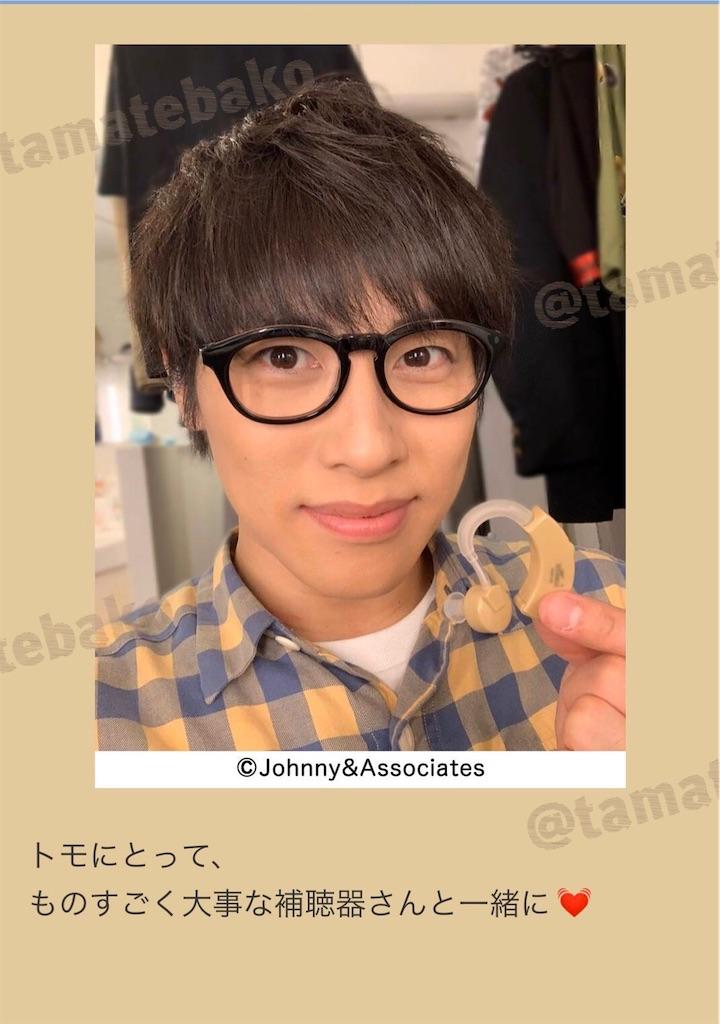f:id:kotaoshigoto:20201116232848j:image