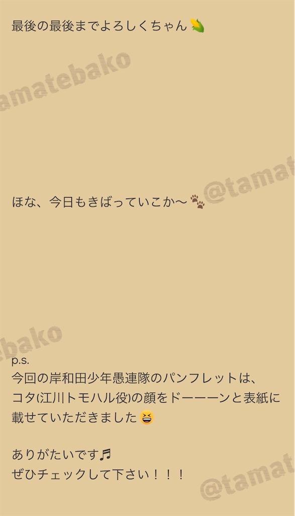 f:id:kotaoshigoto:20201116232852j:image