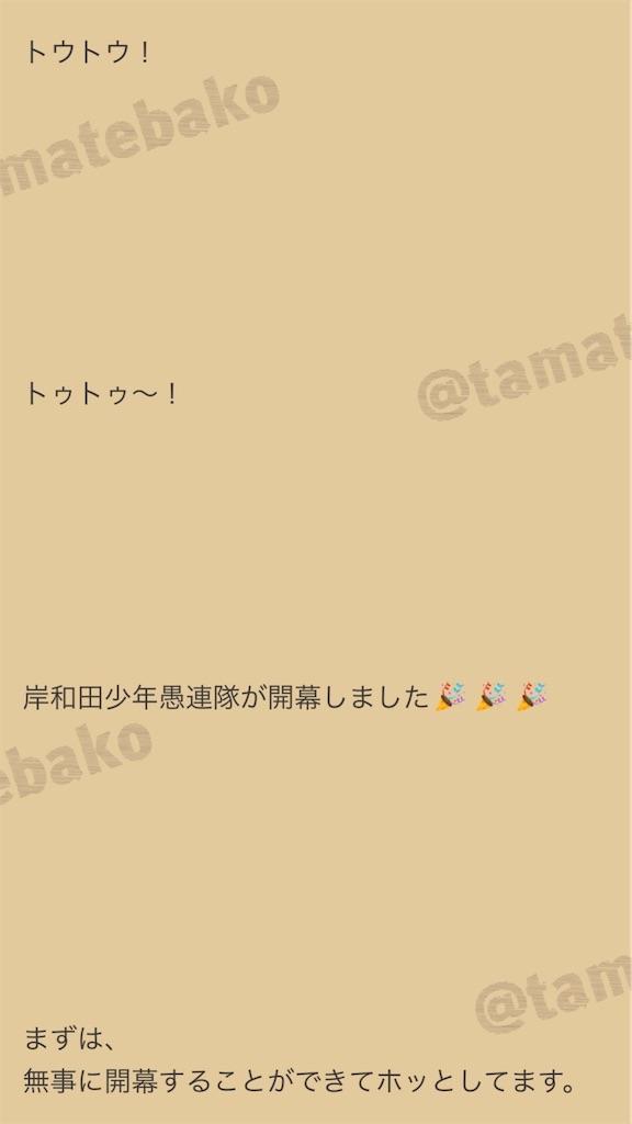 f:id:kotaoshigoto:20201116232854j:image
