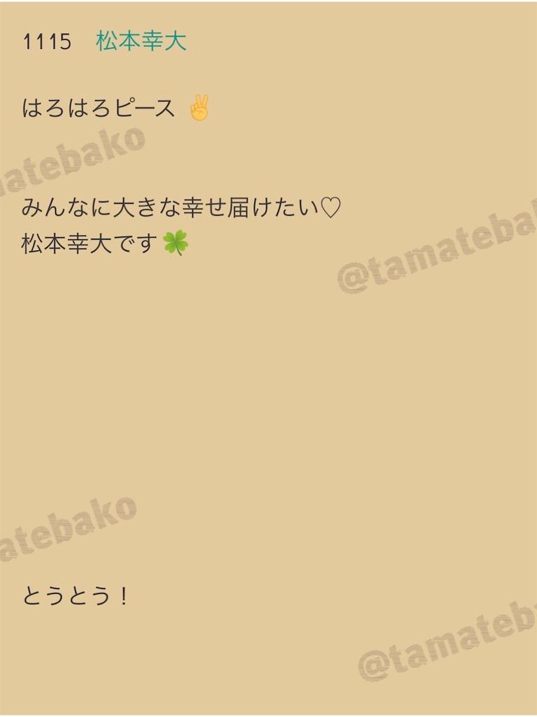 f:id:kotaoshigoto:20201116232925j:image